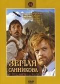 Zemlya Sannikova pictures.