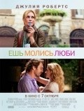 Eat Pray Love pictures.