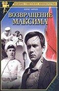 Vozvraschenie Maksima - wallpapers.