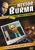 Nestor Burma pictures.
