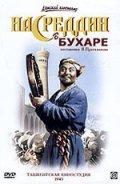 Nasreddin v Buhare pictures.