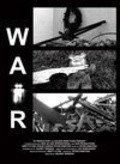 War - wallpapers.