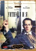 Withnail & I pictures.