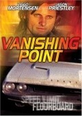 Vanishing Point - wallpapers.