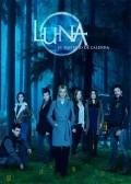 Luna, el misterio de Calenda pictures.