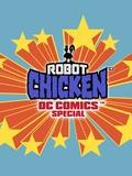 Robot Chicken: DC Comics Special - wallpapers.