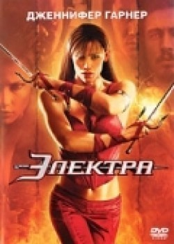 Elektra pictures.