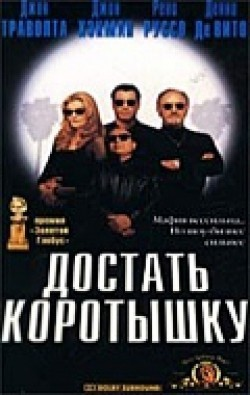 Get Shorty - wallpapers.