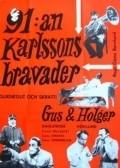 91:an Karlssons bravader - wallpapers.