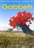 Gabbeh - wallpapers.