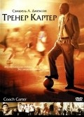 Coach Carter - wallpapers.