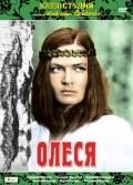 Olesya - wallpapers.