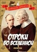 Otroki vo Vselennoy pictures.