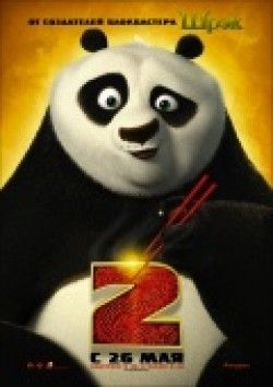 Kung Fu Panda 2 - wallpapers.