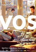 V.O.S. - wallpapers.