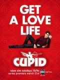 Cupid - wallpapers.