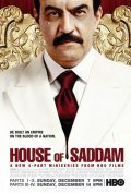 House of Saddam pictures.