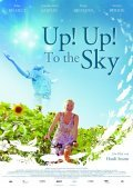 Up! Up! To the Sky - wallpapers.