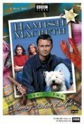Hamish Macbeth - wallpapers.