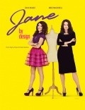 Jane by Design - wallpapers.