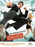 Chuck pictures.