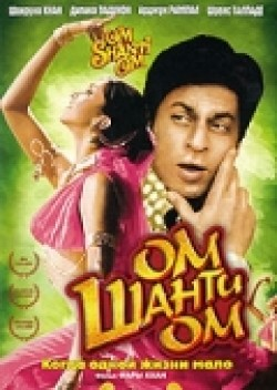 Om Shanti Om - wallpapers.
