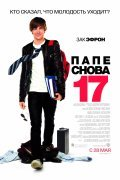 17 Again pictures.