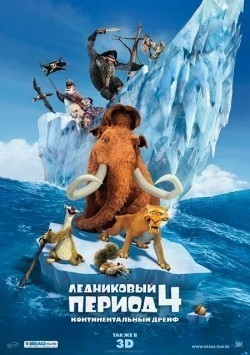 Ice Age: Continental Drift pictures.
