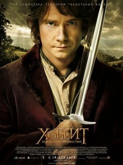 The Hobbit: An Unexpected Journey pictures.