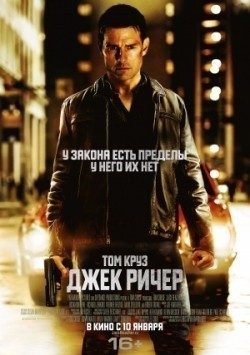 Jack Reacher - wallpapers.
