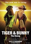 Gekijouban Tiger & Bunny: The Rising - wallpapers.