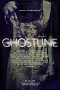 Ghostline - wallpapers.