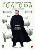 Calvary - wallpapers.