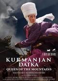 Kurmanjan datka - wallpapers.