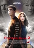 The Giver - wallpapers.