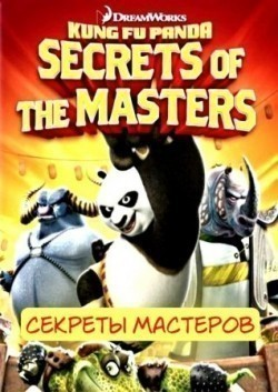 Kung Fu Panda: Secrets of the Masters pictures.
