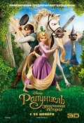 Tangled - wallpapers.