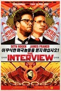 The Interview - wallpapers.