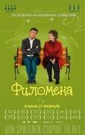 Philomena - wallpapers.