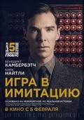 The Imitation Game pictures.