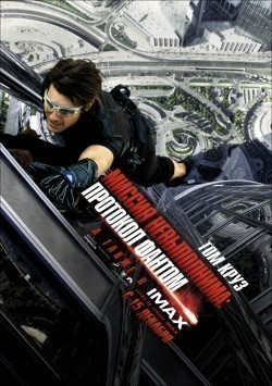 Mission: Impossible - Ghost Protocol - wallpapers.