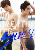 No Breathing pictures.