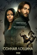 Sleepy Hollow - wallpapers.