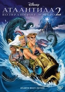 Atlantis: Milo's Return pictures.