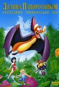 FernGully: The Last Rainforest - wallpapers.