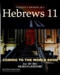 Hebrews 11 pictures.