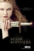 The White Queen - wallpapers.
