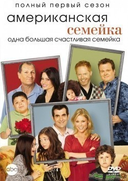 Modern Family - wallpapers.