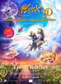 Winx Club 3D: Magic Adventure pictures.