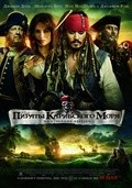 Pirates of the Caribbean: On Stranger Tides pictures.